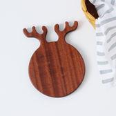 木質餐具創意兒童卡通餐盤托盤鹿角牛角砧板【小梨雜貨鋪】