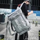 後背包背包男個性雙肩包休閒超大容量多功能男士學生書包時尚潮流旅行包 618購