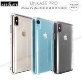 《飛翔3C》ABSOLUTE LINKASE PRO iPhone XS Max 康寧玻璃曲面保護殼│公司貨│6.5吋