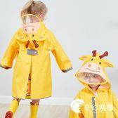 圓萌兒童雨衣雨披卡通動物透氣無氣味小學生幼兒園男女童雨衣2-6-奇幻樂園