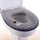 马桶垫坐垫坐便器套加厚卡通拉链马桶圈WZ5192【衣好月圓】
