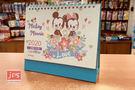 迪士尼 Disney 米奇 米妮 2020年 三角桌曆 月曆 S3627-D