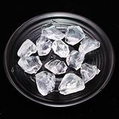 易晶緣天然白水晶原石擺件小顆粒吊墜料全白毛料能量療愈石頭擴香