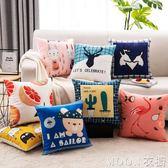 抱枕 靠枕 北歐ins抱枕沙發絨靠墊正方形靠枕客廳床頭靠背幾何抱枕YYJ moon衣櫥