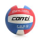 conti 3號球 超軟橡膠排球 (排球協會指定用球  ≡排汗專家≡