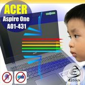 【Ezstick抗藍光】ACER Cloudbook 14 AO1-431 防藍光護眼螢幕貼 靜電吸附(可選鏡面或霧面)