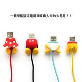 Disney迪士尼經典人物大屁股傳輸線(Apple Lightning對USB) MFI認證 聖誕交換禮物