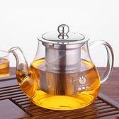 泡茶壺-鑫鳳祥泡茶壺加厚玻璃茶壺耐高溫304不銹鋼內膽沖泡器家用飄逸杯 快速出貨