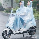雙人雨衣電瓶車電動自行車摩托車成人騎行母子雨披時尚 LR9560【Sweet家居】
