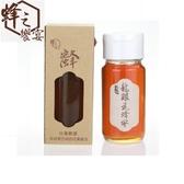 【蜂之饗宴】台灣頂級龍眼花蜂蜜700g/罐