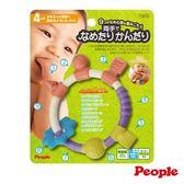 日本 People 環狀手搖鈴咬舔玩具