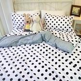 雙人床包(含枕套)【時尚圓點】絲絨棉磨毛、柔軟透氣、四季皆宜、寢居樂台灣製