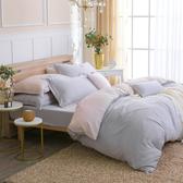 鴻宇 雙人床包薄被套組 天絲300織 克卜勒 台灣製M2626