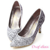 婚鞋 D+AF 星光閃耀.漸層閃料亮片水台高跟鞋*紫