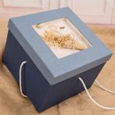 伊人 生日禮物盒情人節禮盒復古創意包裝盒子
