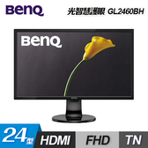 【BenQ】GL2460BH  24吋 TN LED光智慧護眼螢幕 【贈飲料杯套】