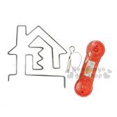 〔小禮堂〕角落生物 房屋造型鐵製平衡遊戲玩具《橘》兒童玩具.益智遊戲 4983164-11004
