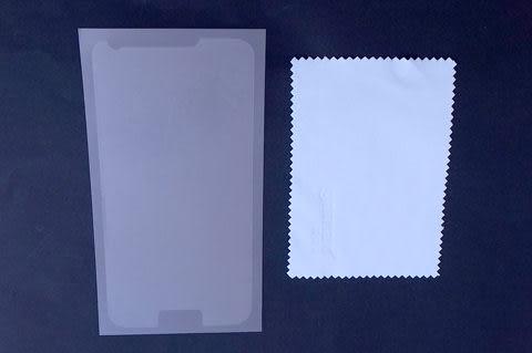 手機螢幕保護貼 Samsung GALAXY Note II(GT-N7100)