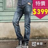 特價出清$399『可樂思』潑漆感復古刷色牛仔褲【CK-869】