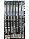 挖寶二手片-TSD-064-正版DVD-影集【王者之王:拿破崙 全7集7碟】-BBC 完整記錄拿破崙一生(直購價)