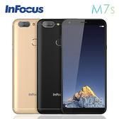 InFocus  M7s   5.7 吋全螢幕手機 (3G/32G) 指紋辨識 4000MA大容量電池智慧手機 IF9031