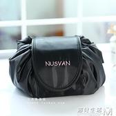 日本輕便旅行收納大容量便攜抽繩懶人化妝包女新款超火 遇見生活