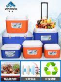 車載保溫箱 匡途保溫箱冷藏箱家用車載戶外冰箱外賣便攜保冷保鮮釣魚大號冰桶·夏茉生活YTL