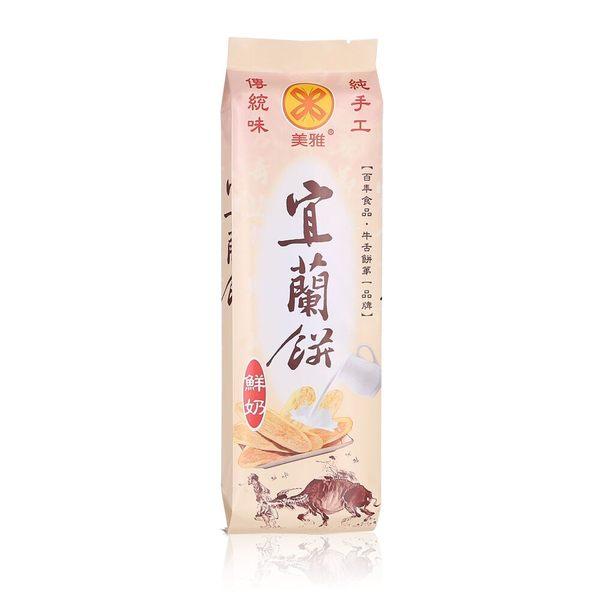 【美雅宜蘭餅】宜蘭餅-鮮奶X15包