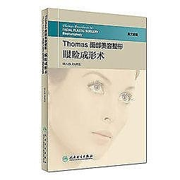 簡體書-十日到貨 R3Y【Thomas面部美容整形:眼瞼成形術(Thomas Procedures in FACIAL PLA...