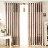 窗簾成品高遮光窗簾布簡約現代遮陽臺落地窗客廳平面窗臥室飄窗紗 酷斯特數位3c YXS