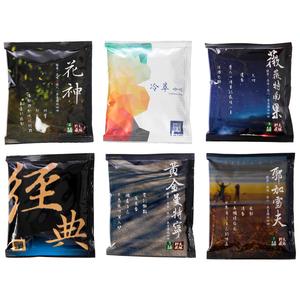 野夫咖啡 精品豆濾掛咖啡綜合體驗盒 12gx20入 ifreecafe