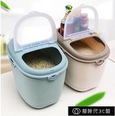 米桶 廚房米桶家用10斤20斤30斤儲米箱面桶組合密封防潮蟲米缸5KG