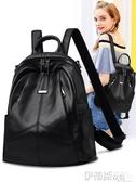 皮革後背包後背包女韓版2020新款軟皮女士旅行背包休閒百搭時尚街頭潮流包包 春季特賣