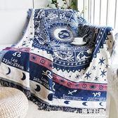 沙發巾客廳沙發毯美式毯子線毯臥室蓋毯沙發罩純棉地中海風全蓋 陽光好物