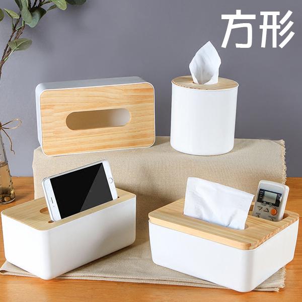 BO雜貨【SV6490】北歐風 創意多功能實木抽紙巾盒 收納盒 實木橡木蓋 簡約紙巾盒 面紙盒