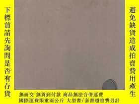 二手書博民逛書店HOW罕見TO PLAY CHAMPIONSHIP TENNIS