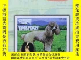 二手書博民逛書店罕見中外名犬郵票(二印)Y246001 田勝利 陳志強 陝西科學