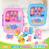 兒童過家家玩具小豬豬樂園親子套裝拉桿箱子廚房做飯公主女孩寶寶-大小姐韓風館