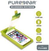 鋼化玻璃保護貼(非滿版)+專用手機托盤組合 for iPhone系列 XS / XR / XS MAX