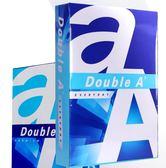 double a打印70g80g復印紙A4白紙A3500張4a草稿快力文單包第七公社