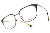 PRADA 光學眼鏡 VPR56VVD 309-1O1 (灰-銀) 鈦金屬 造型眉框款 眼鏡框 # 金橘眼鏡
