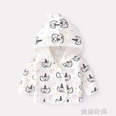 嬰兒外套春秋幼兒外衣純棉男寶寶秋裝女小童開衫洋氣一歲兒童衣服『蜜桃時尚』