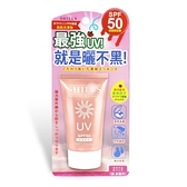 SHILLS 美白美肌柔護防曬凝乳(臉/身體用) SPF50-40ml