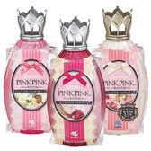 小林製藥 PINKPINK香水芳香劑(250ml) 多款可選【小三美日】