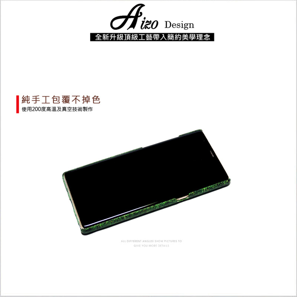 客製化 手機殼 三星 Note8 Note5 S8 S8+ S7 Edge S6 C9 Pro 保護殼 草地草皮
