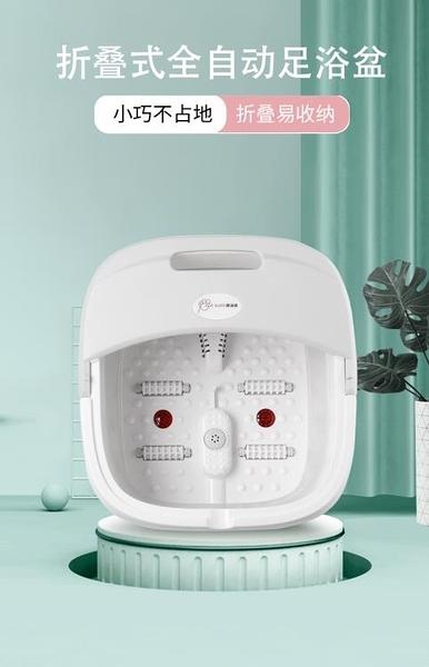 110v可折疊足浴盆便攜泡腳桶易收納恒溫加熱電動洗腳盆家用小家電 初色家居館