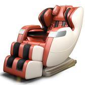按摩椅家用全自動全身揉捏多功能機械手按摩太空椅豪華電動太空艙YS