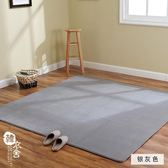 地毯 - 珊瑚絨滿鋪床邊飄窗長方形地墊簡約【韓衣舍】