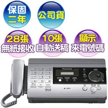Panasonic 國際牌感熱紙傳真機KX-FT506 (閃銀色) / KX-FT508(鈦金屬黑)