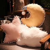 沙發抱枕靠墊床頭皇冠靠枕飄窗客廳【聚寶屋】